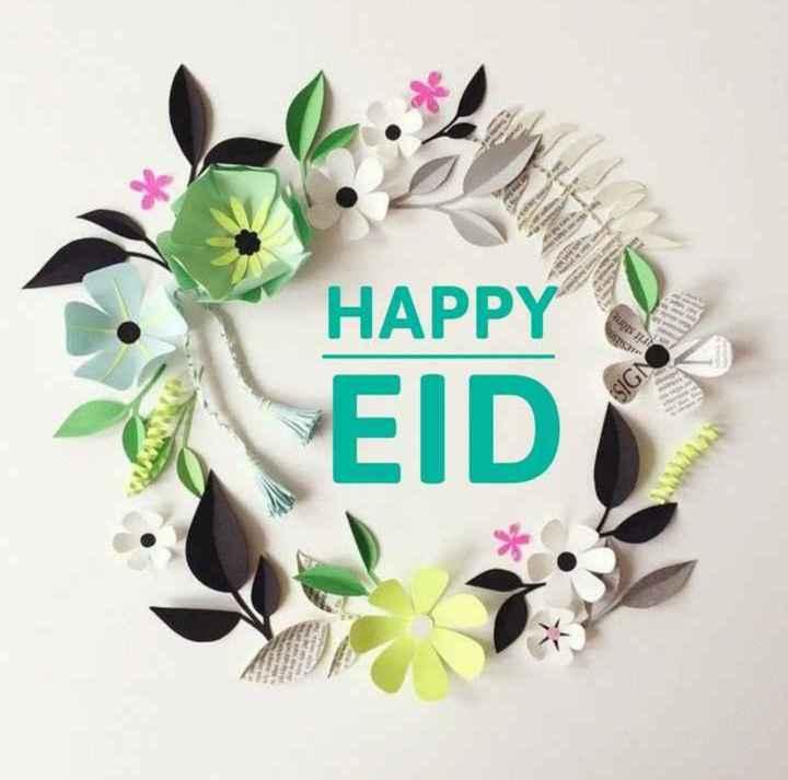 🌙ബക്രീദ് - HAPPY EID - ShareChat