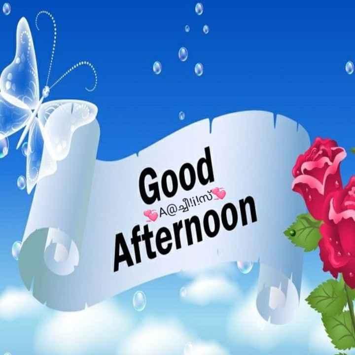 ബൗൺസി - A @ j ! ! ! M Good Afternoon - ShareChat