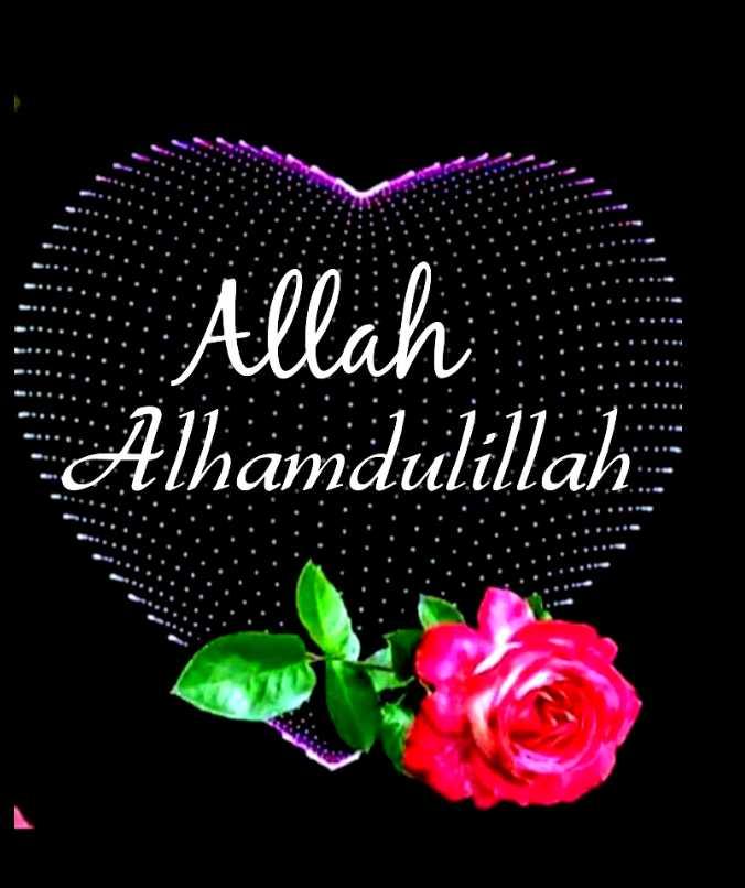 🙏🏼 ഭക്തി - Allah Alhamdulillah - ShareChat