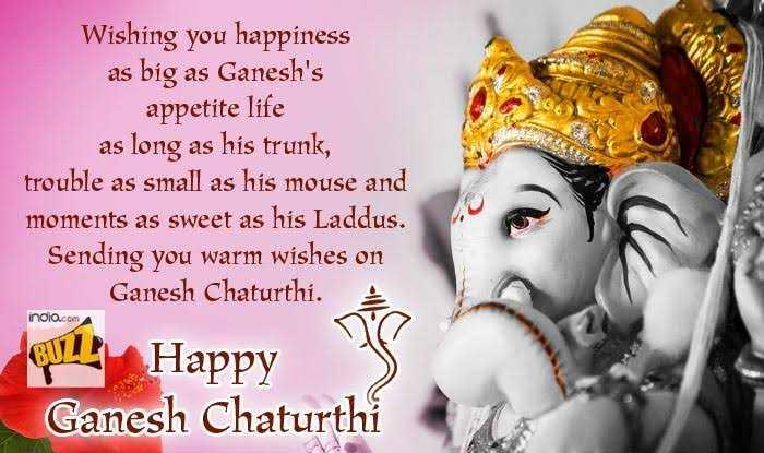 🙏🏼 ഭക്തി - Wishing you happiness as big as Ganesh ' s appetite life as long as his trunk , trouble as small as his mouse and moments as sweet as his Laddus . Sending you warm wishes on Ganesh Chaturthi . india . com QULL Happy Ganesh Chaturthi - ShareChat