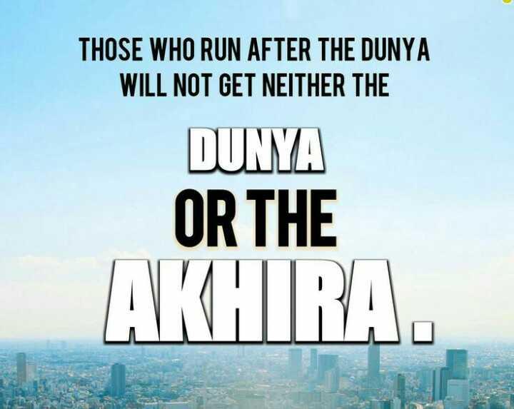 🙏🏼 ഭക്തി - THOSE WHO RUN AFTER THE DUNYA WILL NOT GET NEITHER THE DUNYA OR THE AKHIRA . - ShareChat