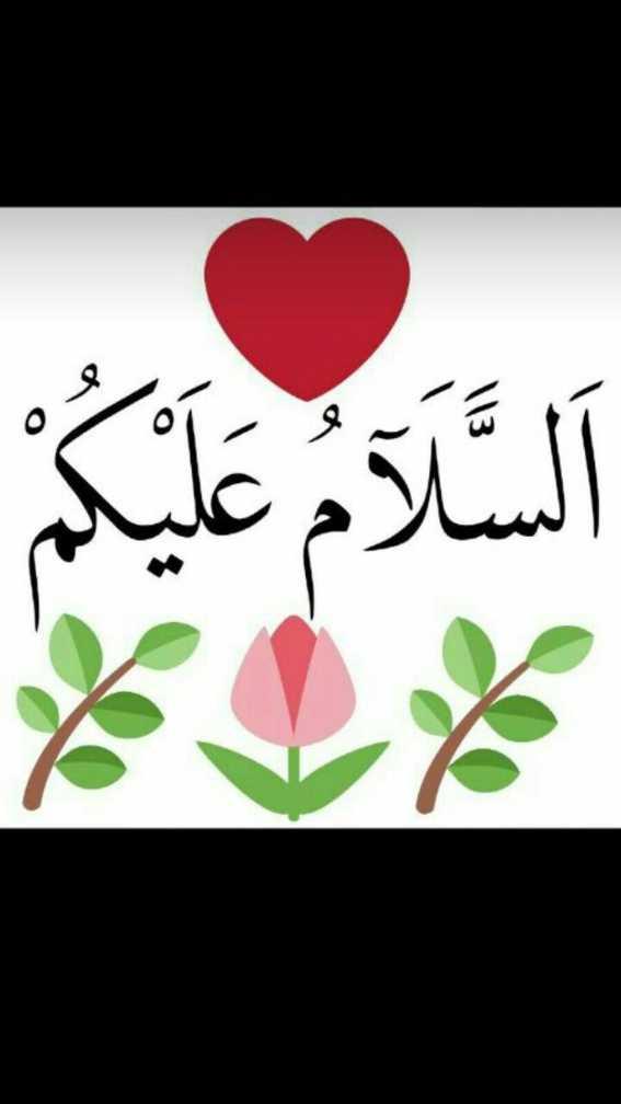 🙏🏼 ഭക്തി - آل علي - ShareChat