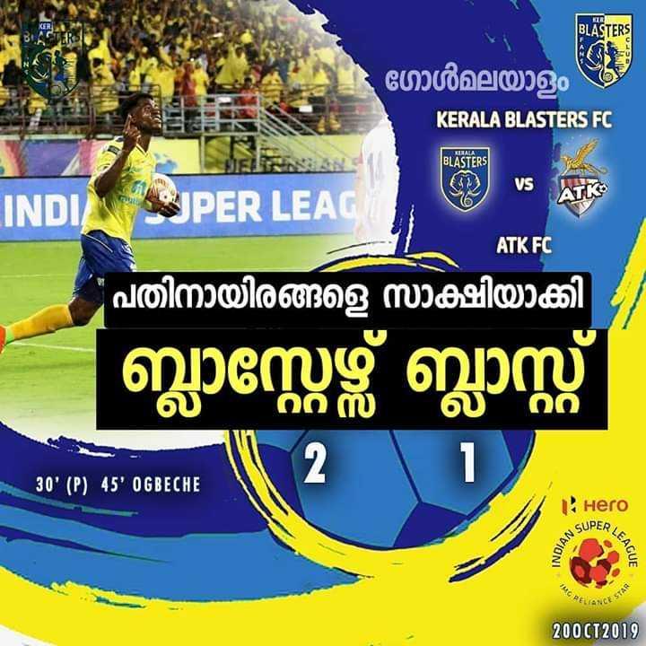 ⚽ മഞ്ഞപ്പട - - - - - BLASTERS ഗോൾമലയാളം KERALA BLASTERS FC INDIA SUPER LEAG ATK FC പതിനായിരങ്ങളെ സാക്ഷിയാക്കി ബ്ലാസ്റ്റേഴ്സ് ബ്ലാസ്റ്റ് 30 ' ( P ) 45 ' 0GB ECHE Hero SUPER DIANA AGUE 20 OCT 2019 - ShareChat