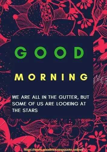 റസൽ - WA GOODS MORNING WE ARE ALL IN THE GUTTER , BUT SOME OF US ARE LOOKING AT THE STARS https : / / www . goodmorningquote . onlinel - ShareChat