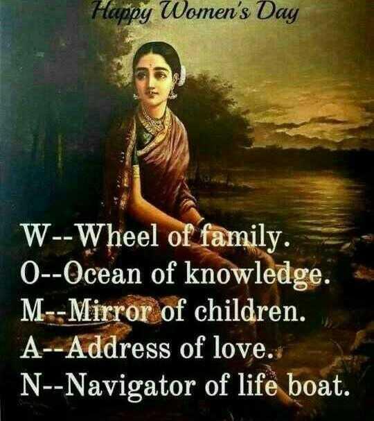 വനിതാദിനം - Happy Women ' s Day W - - Wheel of family . 0 - - Ocean of knowledge . M - - Mirror of children . A - - Address of love . N - - Navigator of life boat . - ShareChat