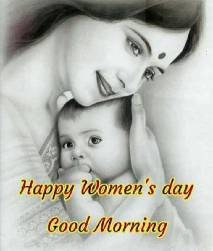 💃 വനിതാദിനാശംസകൾ - Happy Women ' s day Good Morning - ShareChat