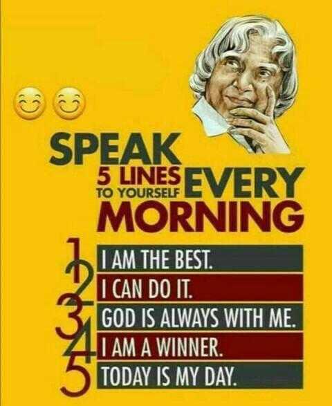 വിദ്യാഭ്യാസം - TO YOURSELF SPEAK 5 LINES EVERY MORNING I AM THE BEST . I CAN DO IT . GOD IS ALWAYS WITH ME . LAM A WINNER . TODAY IS MY DAY . - ShareChat