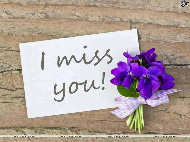 😞 വിരഹം - I miss you ! SANTABANTA . COM SANTABANTA . COM SANTABANTA . COM SANTABANTA . COM - ShareChat