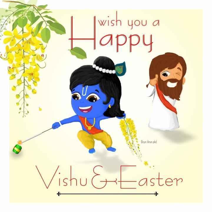വിഷു ആശംസകള് - | wish you a Happy Dzyn : Arun pkd Vishu Getaster Isnu - ShareChat
