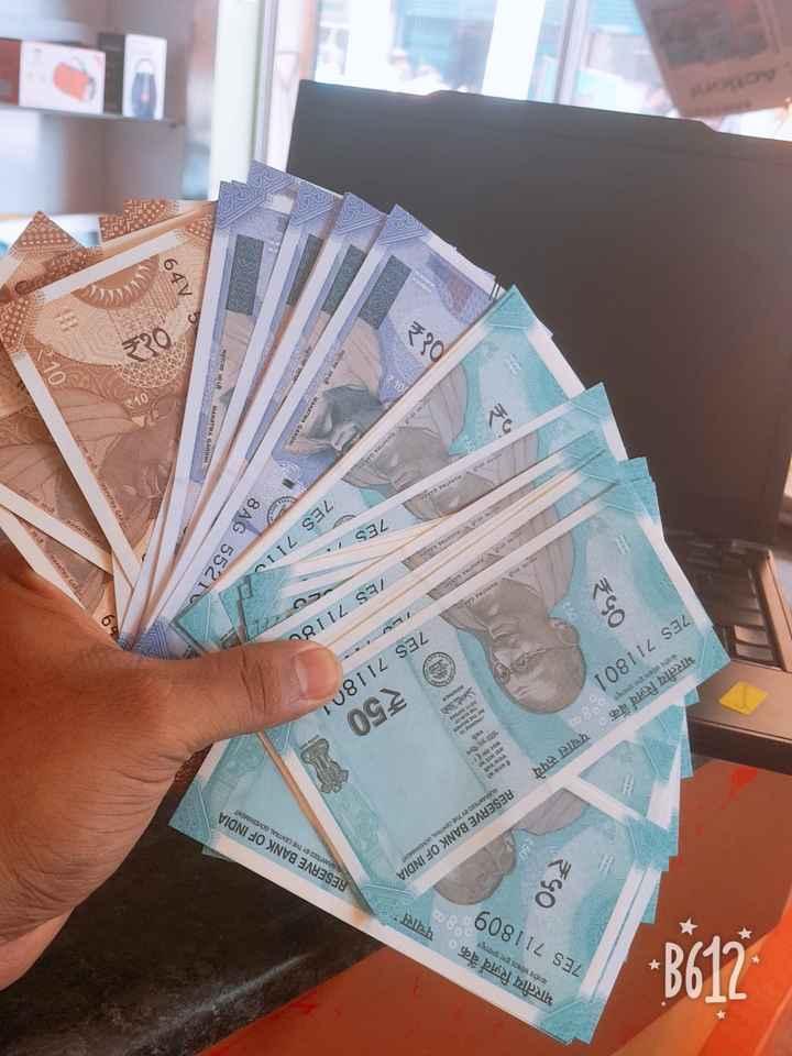 വിഷു ആശംസകള് - 298 भारतीय रिज़र्व बैंक केन्द्रीय सरकार द्वारा प्रत्याभूत 7ES 71 1809 पचास RESERVE BANK OF INDIA QUARANTEED BY THE CENTRAL GOVERNMENT RESERVE BANK OF INDIA SARANTEED BY THE CENTRAL GOVERNMENT पचास रुपये । । । । पोन ३ THE BEARER 50 7ES 71 1801 ( भारतीय रिजर्व बैंक केन्द्रीय सरकार द्वारा प्रत्याभूत 7ES 71 1801 ( 7ES 7118c = MARATHA QOVNI 7ES 711 MAHATMA GANONI 7ES / • 8AG 5521 महात्मा गांधी MAMTA GAD 10 20 - ShareChat