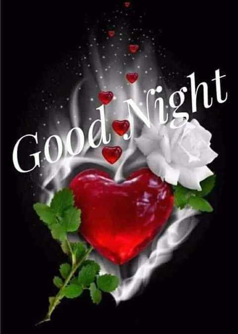 വേൾഡ് കപ്പ് മഴയത്ത് ☔️ - Good Night - ShareChat