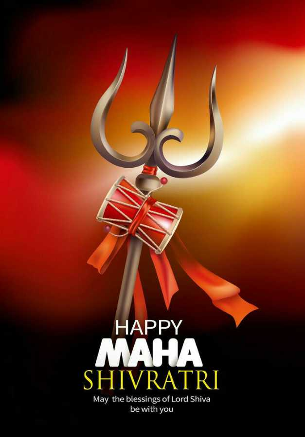 🕉ശിവരാത്രി ആശംസകൾ - HAPPY MAHA SHIVRATRI May the blessings of Lord Shiva be with you - ShareChat