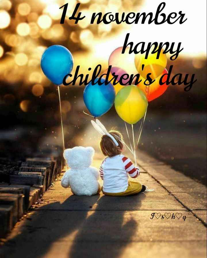 🧒ശിശുദിനാശംസകൾ - 14 november happy children ' s day I s♡♡q . - ShareChat