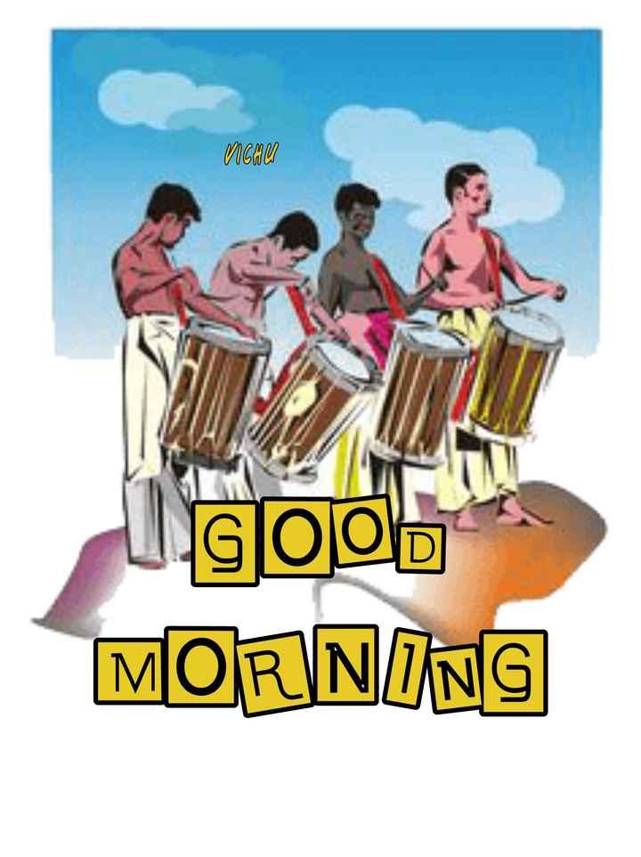 ശുഭദിനം🌞 - NICHU U good MORNING - ShareChat