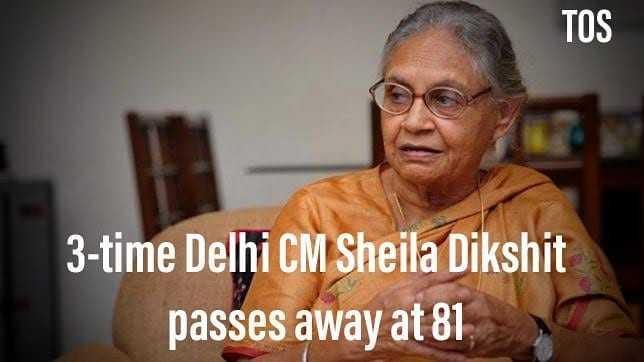 ഷീല ദീക്ഷിത് അന്തരിച്ചു - TOS 3 - time Delhi CM Sheila Dikshit passes away at 81 - ShareChat