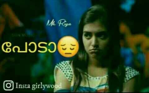 🍿 സീരിയൽ വിശേഷങ്ങൾ - Mi Riya പോടാ O Insta girlywood - ShareChat