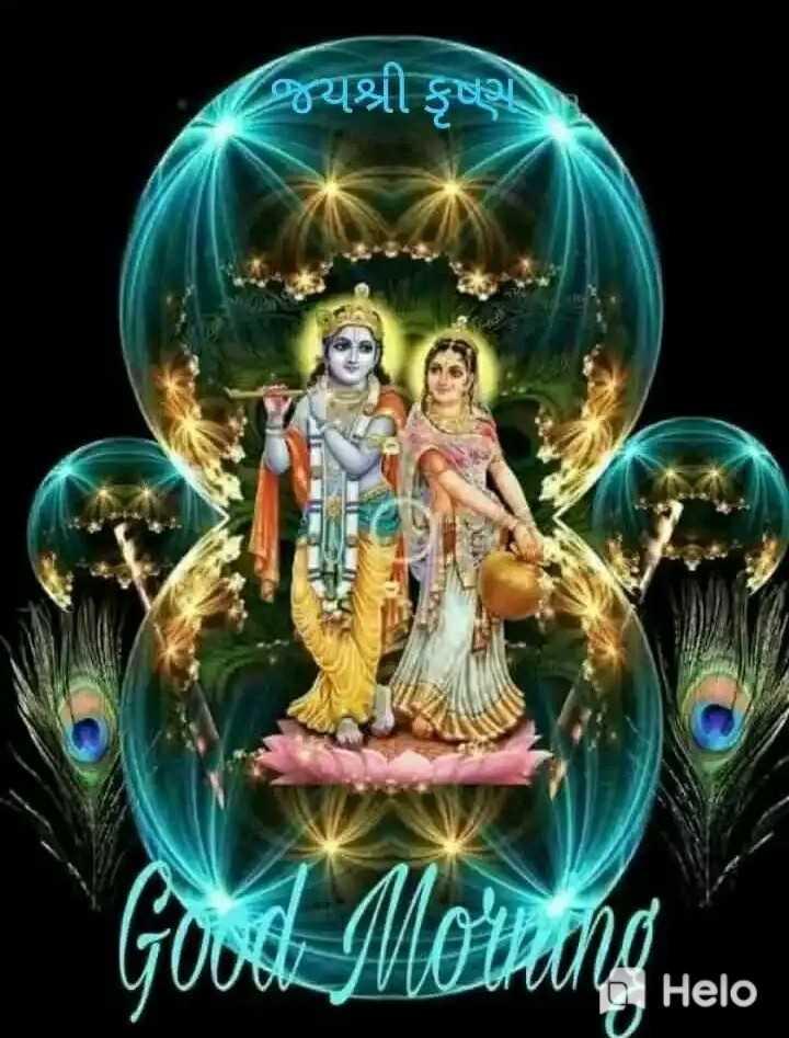 🤝 സുഹൃദ്ബന്ധം - જયશ્રી કૃષ્ણ , - ShareChat