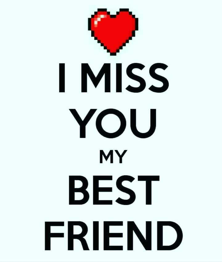 🤝 സുഹൃദ്ബന്ധം - I MISS YOU BEST FRIEND MY - ShareChat