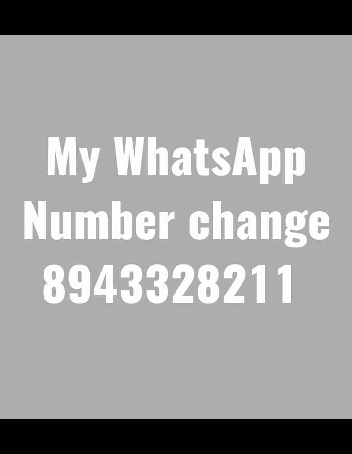 🤝 സുഹൃദ്ബന്ധം - My WhatsApp Number change 8943328211 - ShareChat