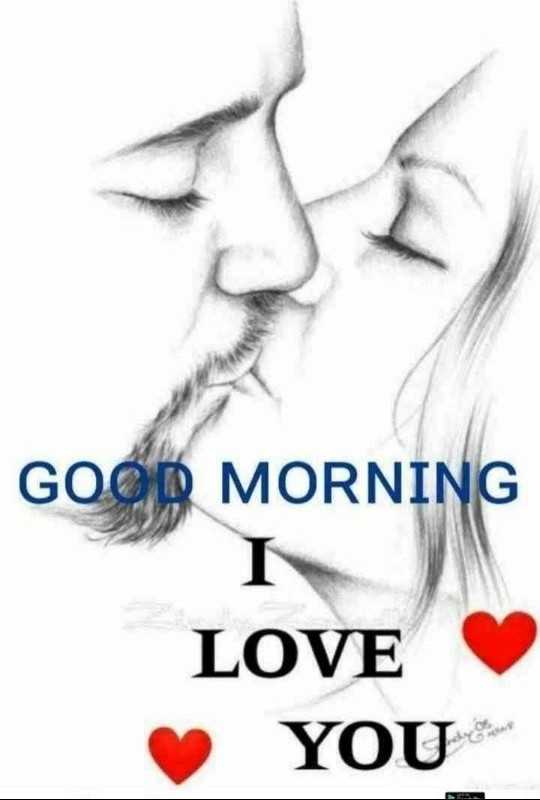 💑 സ്നേഹം - GOOD MORNING LOVE YOU - ShareChat
