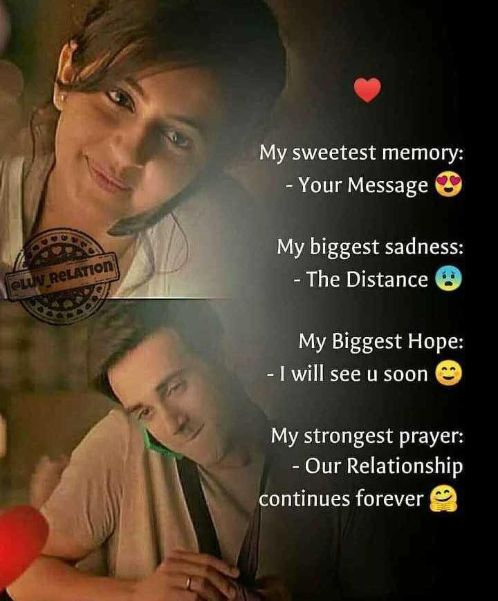 💑 സ്നേഹം - My sweetest memory : - Your Message My biggest sadness : - The Distance OLUN RELATION My Biggest Hope : - I will see u soon My strongest prayer : - Our Relationship continues forever - ShareChat
