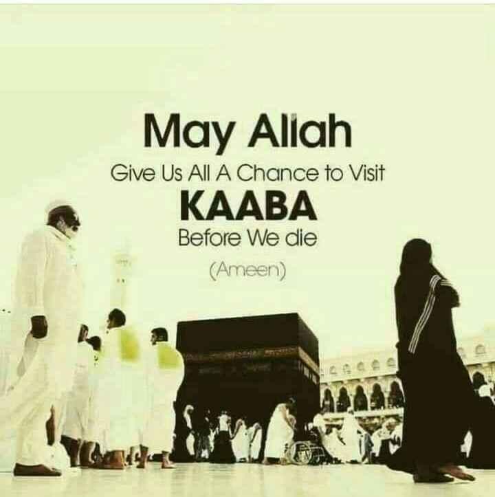 🕋 ഹജ്ജ് പുണ്യയാത്ര - May Aliah Give Us All A Chance to Visit KAABA Before We die ( Ameen ) - ShareChat