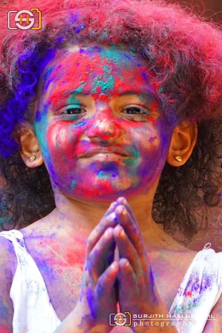 ഹോളി ഫിൽറ്റർ ചലഞ്ച് - SURJITH NAALUT photography - ShareChat