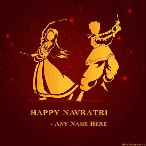 👩💻 तकनीकी दिवस - HAPPY NAVRATRI - ANY NAME HERE MYNAMUONPICS . COM - ShareChat