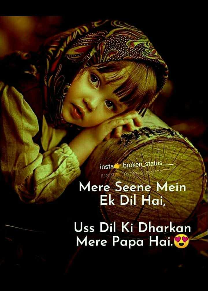 👨👧पापा की परी - instać broken _ status . Juara Local come Mere Seene Mein Ek Dil Hai , Uss Dil Ki Dharkan Mere Papa Hai . - ShareChat
