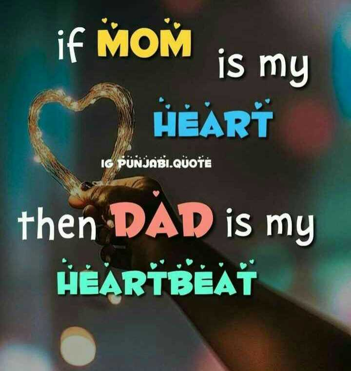 👨‍👧पापा की परी - if MOŇ is my HEART IG PUNJABI . QUOTE then DAD is my HEARTBEAŤ - ShareChat