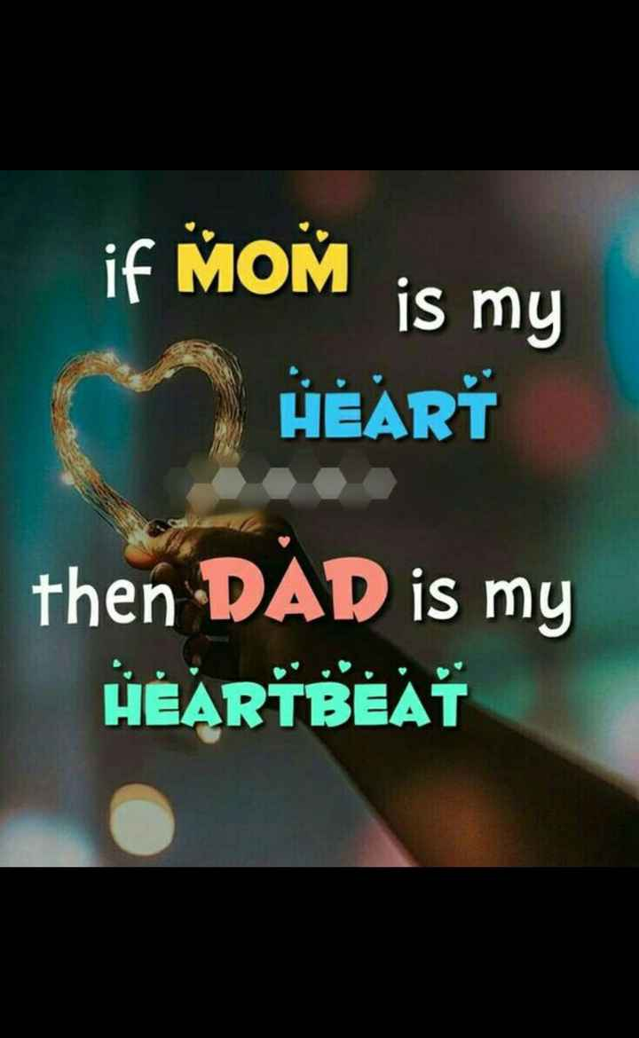 👨‍👧पापा की परी - if ŇOM is my HEART then DAD is my HEARTBEAT - ShareChat