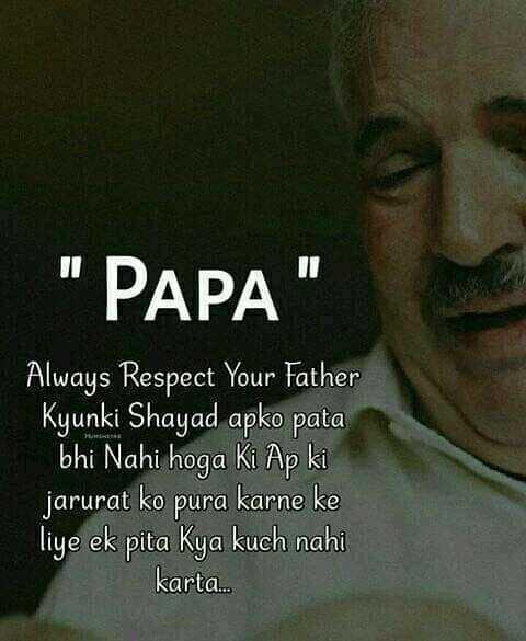 👨👧पापा की परी - PAPA Always Respect Your Father Kyunki Shayad apko pata bhi Nahi hoga Ki Ap ki jarurat ko pura karne ke liye ek pita Kya nahi karta . - ShareChat