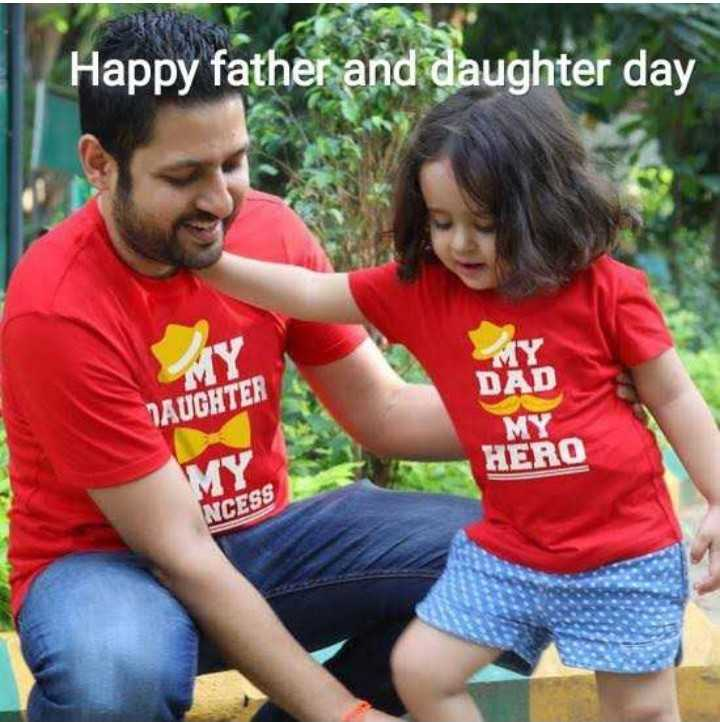 👨👧  पापा-बेटी डे - Happy father and daughter day DAD TAUCHTER MY HERO NCESS - ShareChat