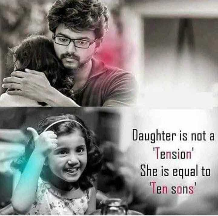 👨‍👧बाबांची लाडकी - Daughter is not a ' Tension ' She is equal to ' Ten sons ' - ShareChat