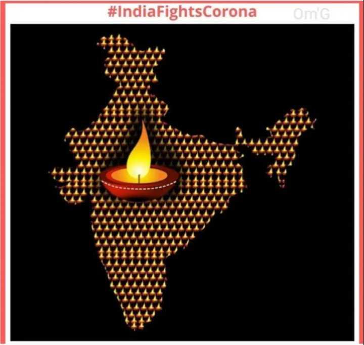 👩🏻🦱साड़ी और ब्लाउज डिज़ाइन - # IndiaFightsCorona Om ' G 11 - ShareChat