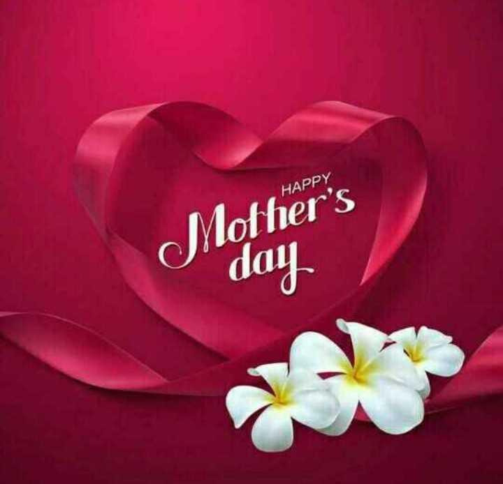 👩👦  हैप्पी मदर्स डे - Mother ' s day - ShareChat