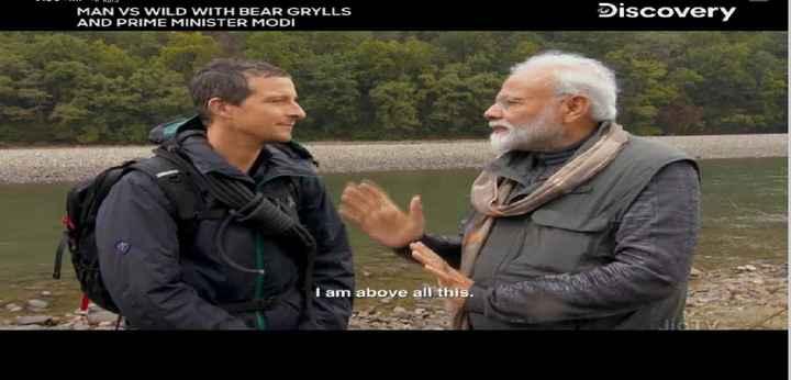 👩🏽💻আমার প্রতিভা - INDIS MAN VS WILD WITH BEAR GRYLLS AND PRIME MINISTER MODI Discovery I am above all this . - ShareChat
