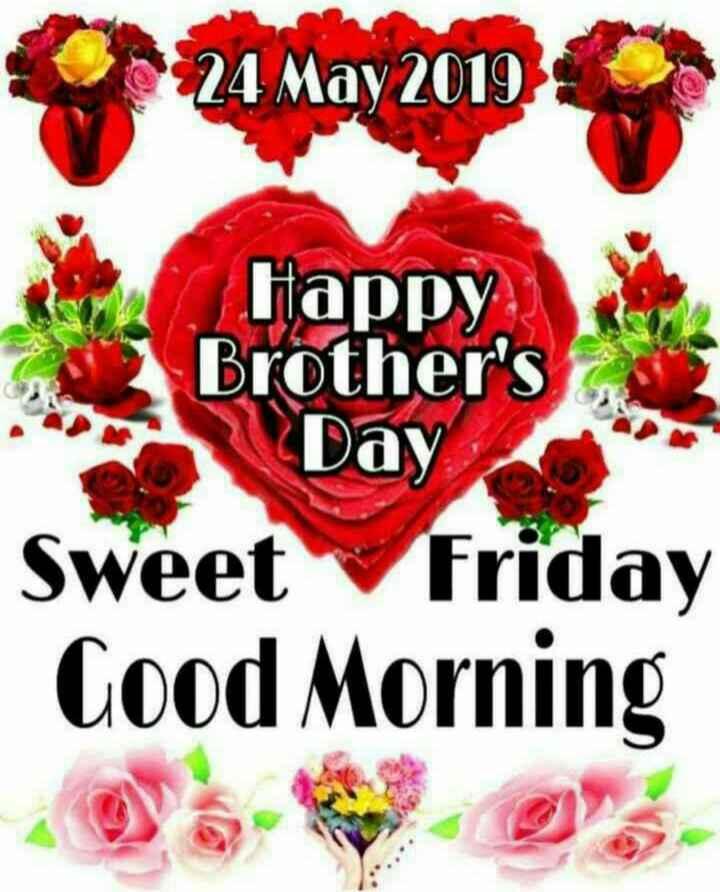 👨👦ਭਰਾ ਦਿਵਸ - O mano Happy Brother ' s Day Sweet friday Good Morning - ShareChat