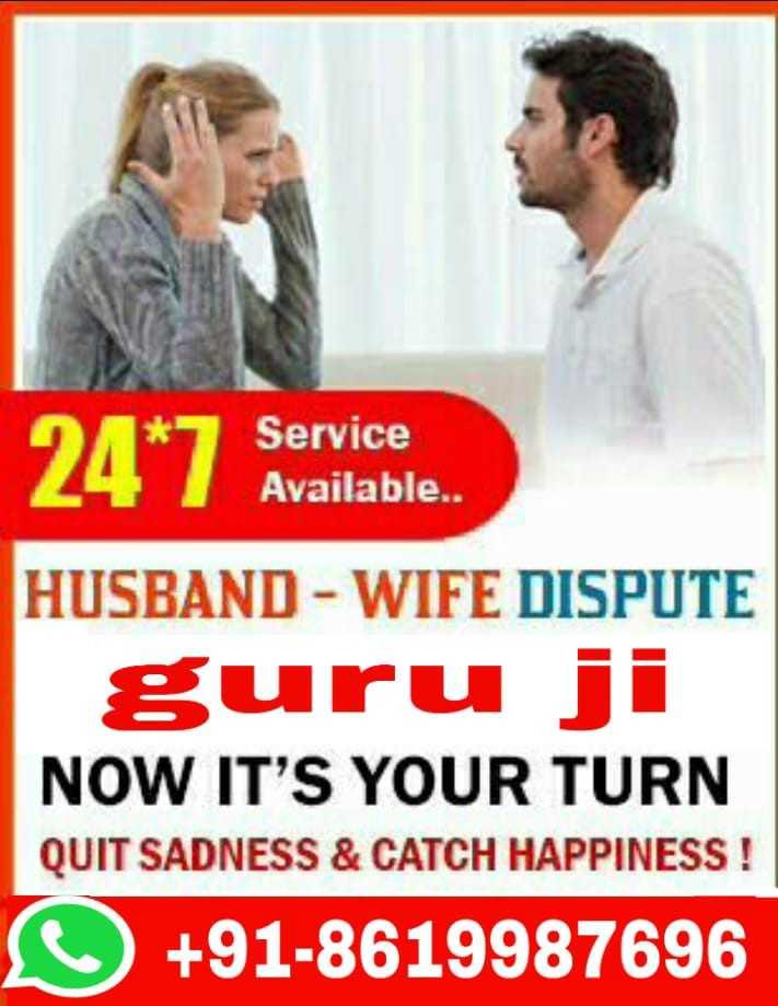 👨🦳 ਮੋਦੀ ਜੀ ਔਡੀਓਸ - 24 * 7 Service Available . . HUSBAND - WIFE DISPUTE guru ji NOW IT ' S YOUR TURN QUIT SADNESS & CATCH HAPPINESS ! 0 + 91 - 8619987696 - ShareChat