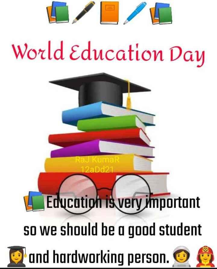 👨🏫 આંતરરાષ્ટ્રીય શિક્ષણ દિવસ - World Education Day Raj Kumar 12aDd21 Educatioh is very important so we should be a good student J and hardworking person . O - ShareChat