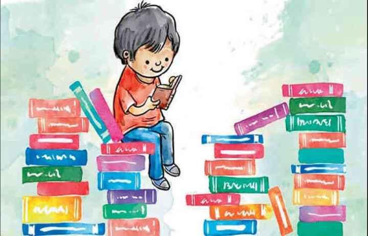 👨🏫 આંતરરાષ્ટ્રીય શિક્ષણ દિવસ - lave wou In wel wu BAMA www I - ShareChat