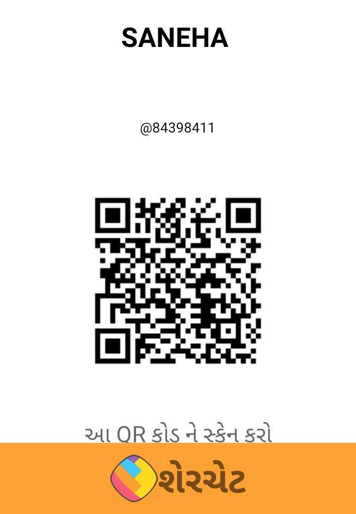 👩🚀 ભારતીય મહિલા હીરો - SANEHA ( 084398411 98 2L OR sis dest sal શેરચેટ - ShareChat
