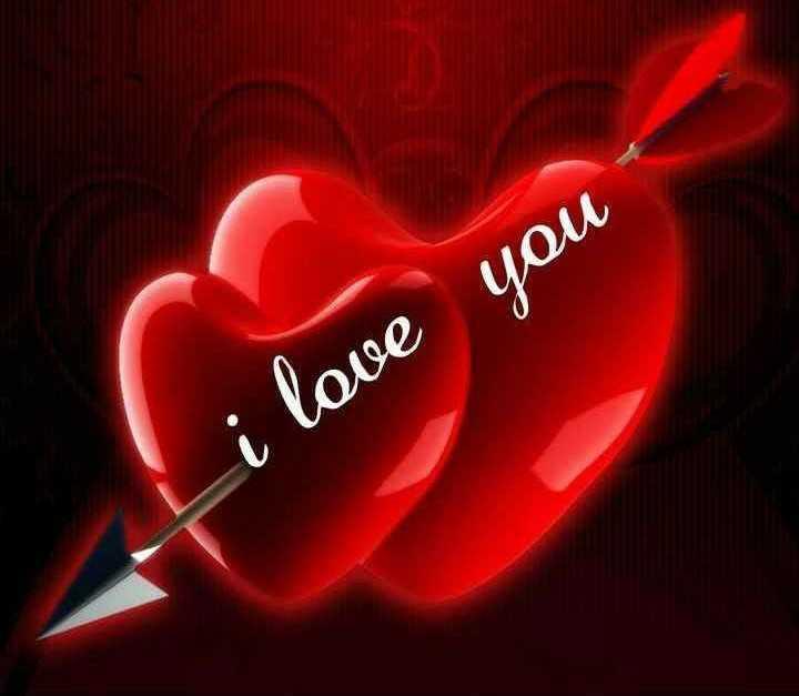 👨🏻🎨 વેસ્ટમાંથી બેસ્ટ બનાવતો વિડિઓ - i love you - ShareChat