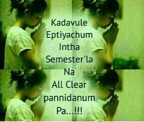 👨🏫 என் கல்லூரி வாழ்க்கை - Kadavule Eptiyachum Intha Semester ' la Na All Clear pannidanum Pa . . . ! ! ! - ShareChat