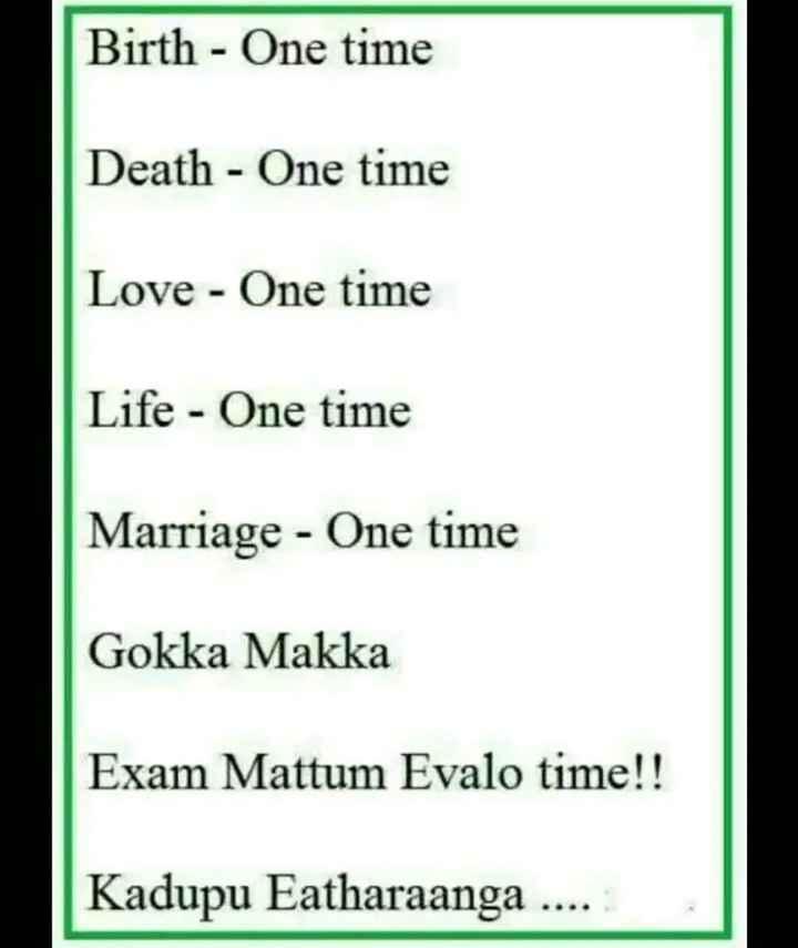 👨🏫 என் கல்லூரி வாழ்க்கை - Birth - One time Death - One time Love - One time Life - One time Marriage - One time Gokka Makka Exam Mattum Evalo time ! ! Kadupu Eatharaanga . . . - ShareChat