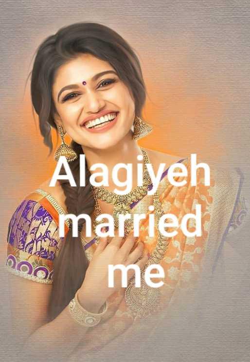 🧝♀ ஓவியாவின் 90ML - Alagiyeh married me Doo - ShareChat