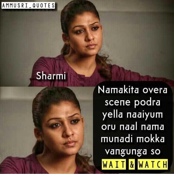 👱♀நயன்தாரா - AMMUSRI QUOTES Sharmi Namakita overa scene podra yella naaiyum oru naal nama munadi mokka vangunga so WAIT & WATCH - ShareChat