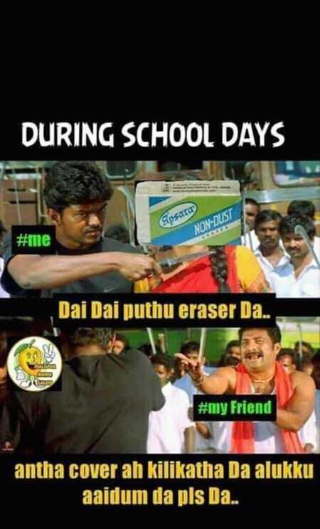 👩🎨 மாணவர்கள் திறமை - DURING SCHOOL DAYS # me Apsara NON - DUST Dai Dai puthu eraser Da . . # my Friend antha cover ah kilikatha Da alukku aaidum da pls Da . . - ShareChat