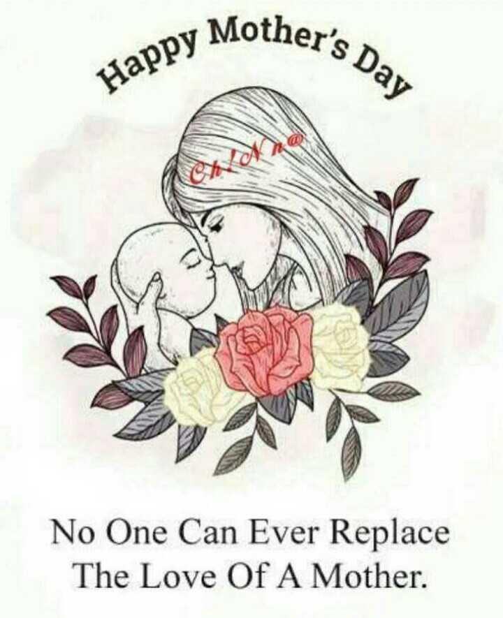 👩👧అమ్మ-నేను - Mother ' s Dar Happy Moth No One Can Ever Replace The Love Of A Mother . - ShareChat