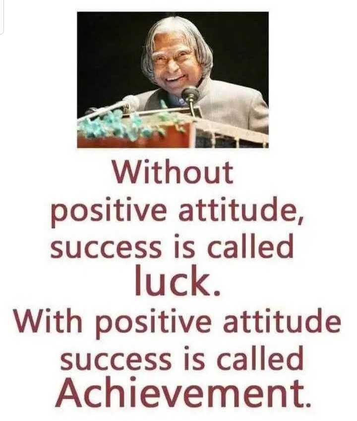 👩🏫కెరీర్ గైడెన్స్ - Without positive attitude , success is called luck . With positive attitude success is called Achievement . - ShareChat